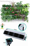 Muur plantenbak_